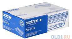 Фотобарабан Brother DR2175 для HL-2140/HL-2142/HL-2150N/HL-2170W/DCP-7030/DCP-7032/DCP-7040/DCP-7045N/MFC-7320/MFC-7440N/MFC-7840W (12000 стр)