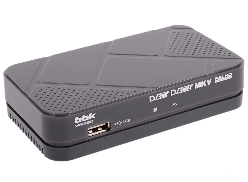 Цифровой телевизионный DVB-T2 ресивер BBK SMP023HDT2 темно-серый